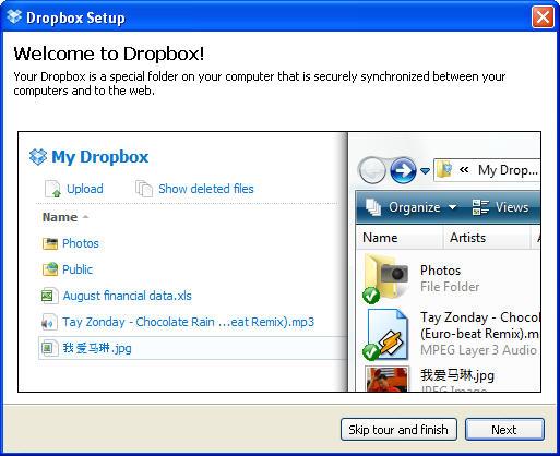 dropbox-15.jpg (513×418)