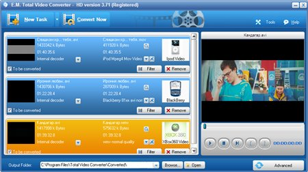 Total Video Converter for Mac and windows tutorial