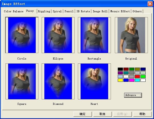hy200803b.jpg (625×486)