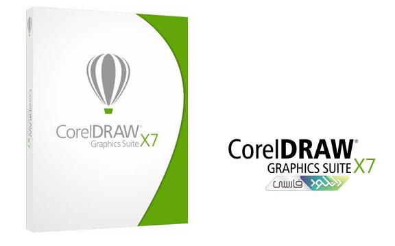 CorelDraw-Graphics-Suite-X7-Image.jpg (576×360)